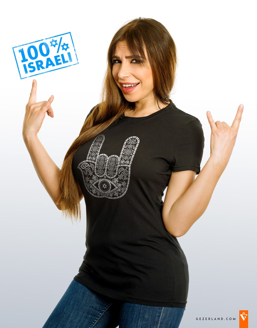 T-shirt Hamsa Rock & Love