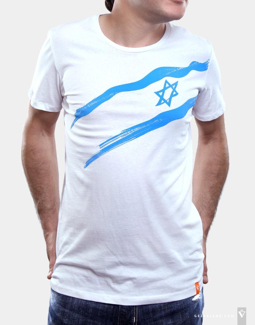 T-shirt Waving flag of Israel