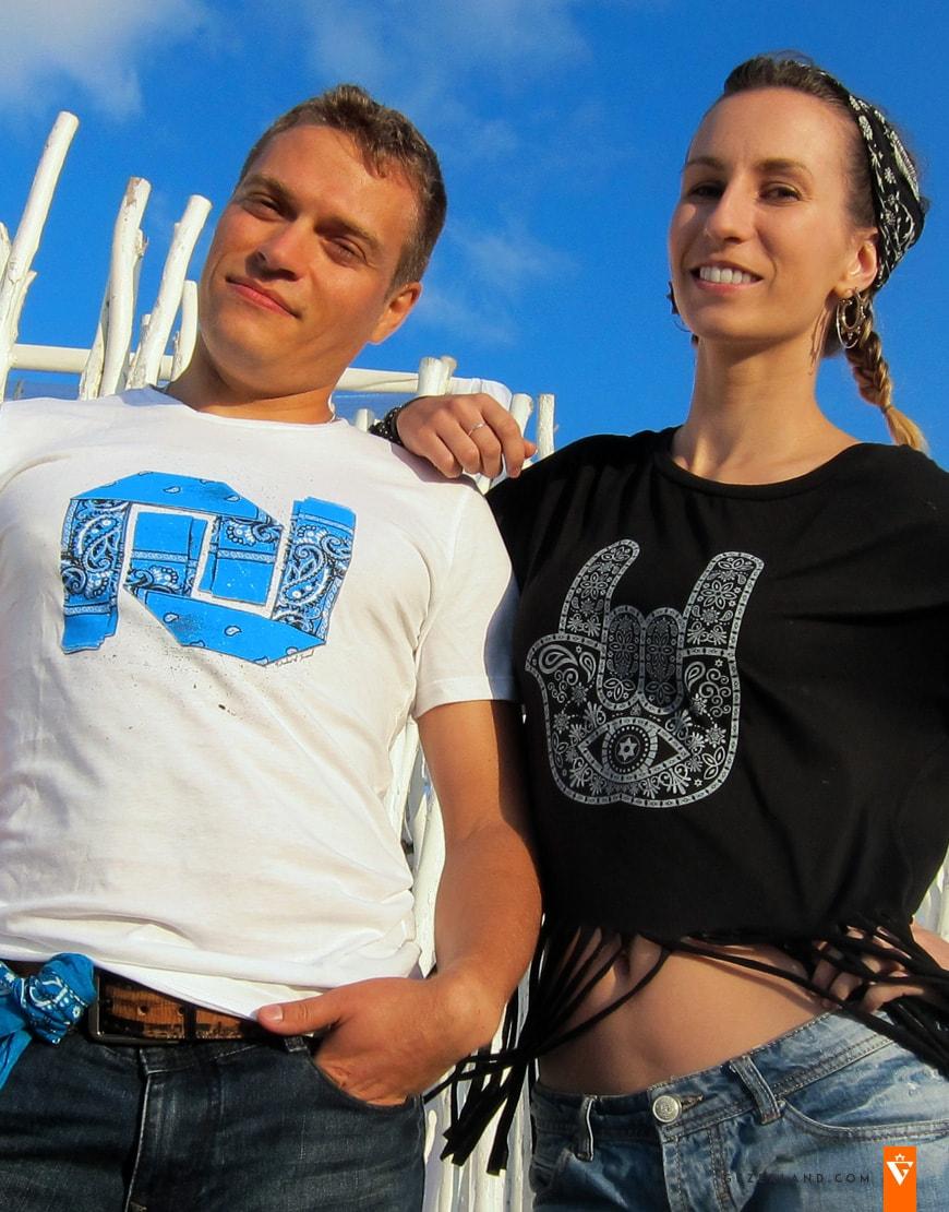 T-shirt Israeli Shekel