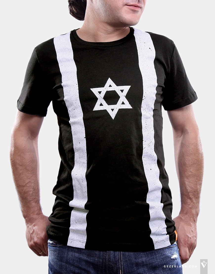 T-shirt Big Israeli Flag