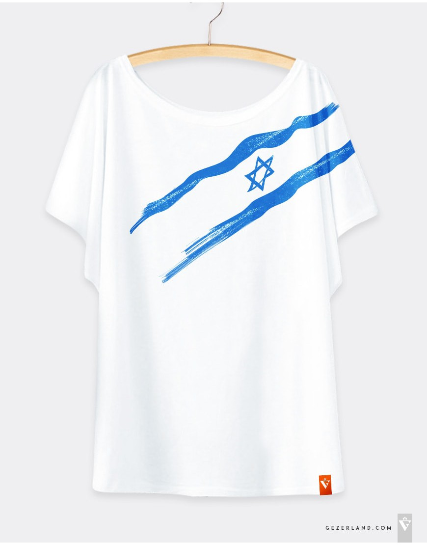 T-shirt Waving flag of Israel