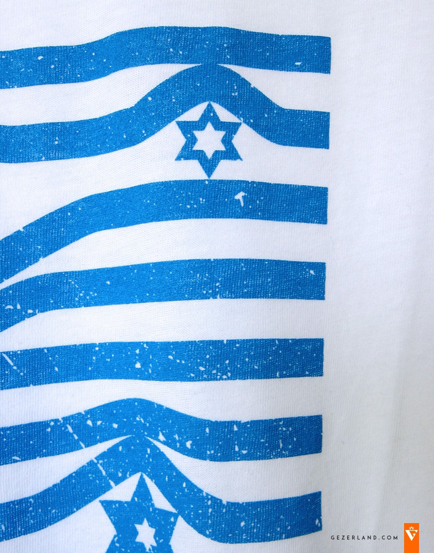 T-shirt Magen David & Stripes