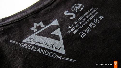 Israeli t-shirt, High-quality fabric, screen printed lables
