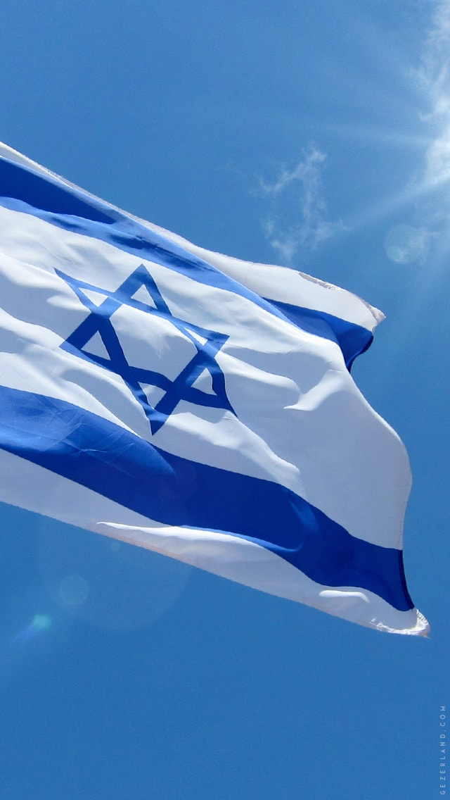Israeli Flag Smartphone Wallpapers