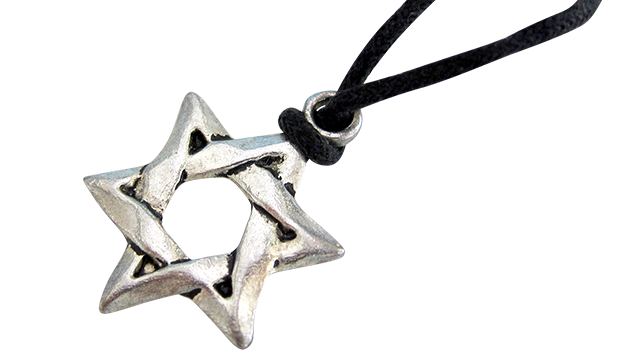 Magen David Transparent PNG