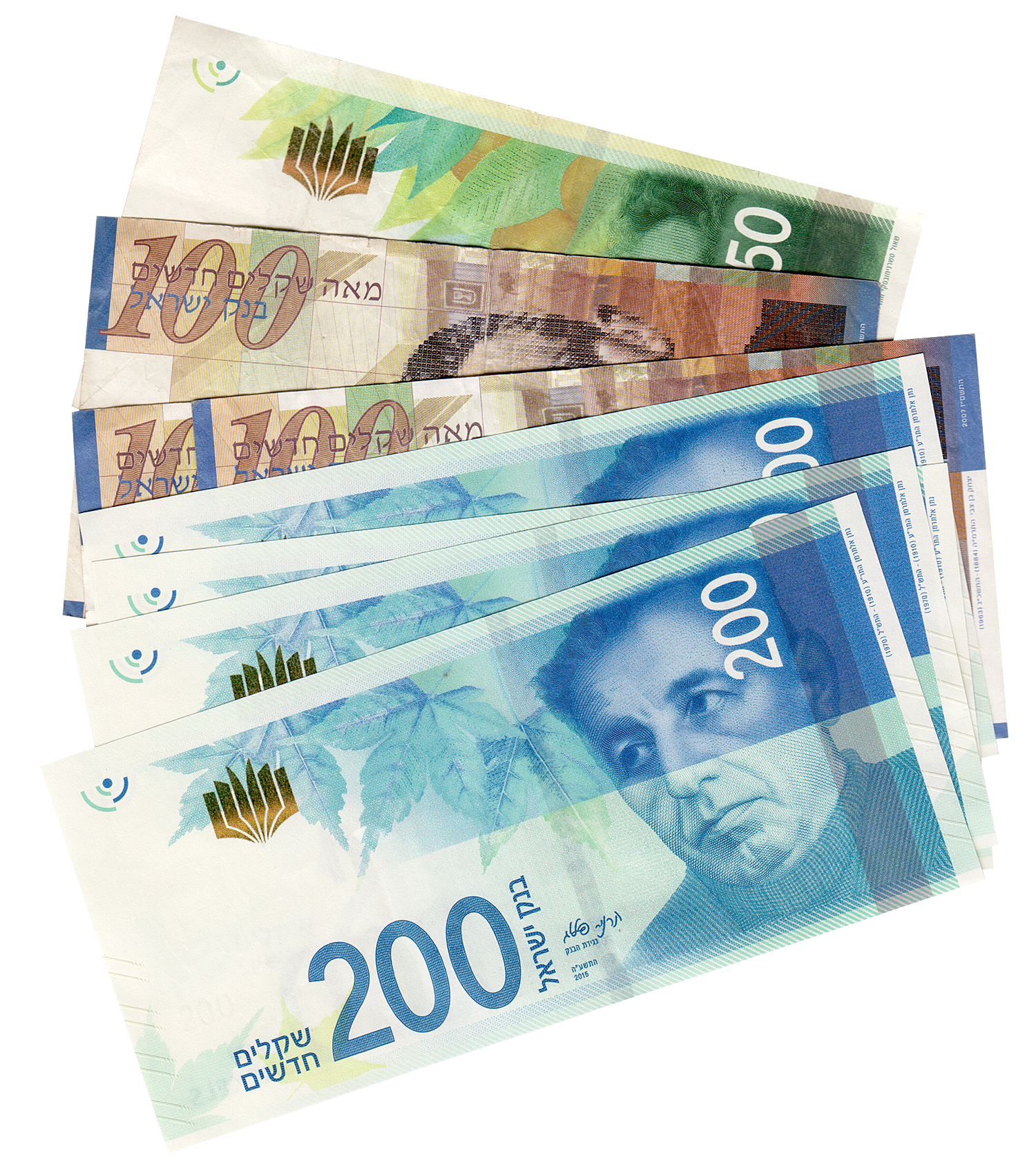 High quality Israeli Shekel Transparent Free Image