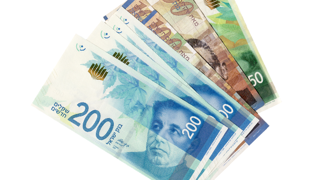 NIS banknotes with a transparent background: bills 50 NIS, NIS 100