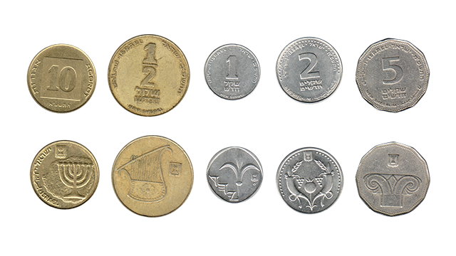 NIS with a transparent background: iron coins 10 agorot, half a shekel, a shekel, two shekels, five shekels