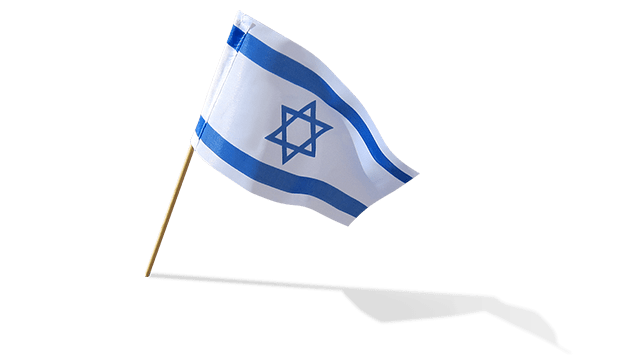 Israeli Flag Transparent PNG
